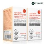 초임계 트릴로지 루테인 오메가3 아스타잔틴 2박스