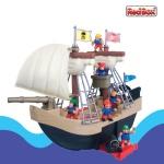 [레드박스] 해적선 놀이세트 (612R24259-2)