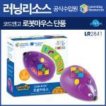 [코딩교육] 코드앤고 로봇마우스 단품(LR2841)