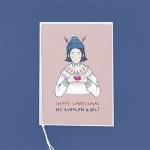 루돌프걸 (크리스마스 카드)