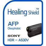 [힐링쉴드] 소니 액션캠 HDR-AS30V AFP 올레포빅 액정보호필름 2매(HS143486)