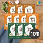 [더반키친]햄야채4+곤드레3+잡채3