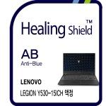레노버 레기온 Y530-15ICH 블루라이트차단 필름 1매