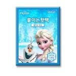 국내생산 디즈니 겨울왕국 붙이는 핫팩 1매
