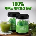 오스타팜 100% 제주 새싹보리분말 230g