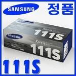삼성 정품 MLT-D111S 레이져 토너