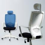 [e스마트] 스마트백 의자 SK-3600W