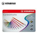 [스타빌로]카보오델로 파스텔 색연필 24C 메탈박스세트