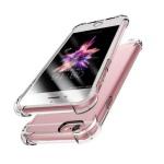 에어 투명 젤리 케이스 아이폰 7 8 SE2