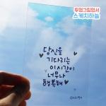 투명그림엽서-스케치하늘(10장)