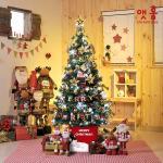 앳홈 바네사골드 크리스마스 트리 160cm