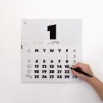 2021 영수증 보관 달력