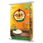 [2021년햅쌀] GAP인증 신동진쌀 10kg