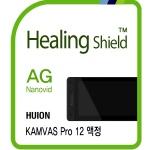휴이온 KAMVAS 프로 12 저반사 액정보호필름 1매