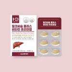 코오롱제약 밀크시슬플러스 비타민 프리미엄(30정)