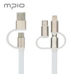 MPIO 3 IN 1 OTG 고속충전케이블  베터리공유/PD충전