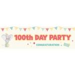 50일,100일,생일 홈파티 현수막 - 덤보와 신나는 파티