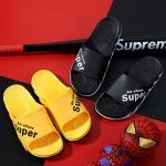 실내실외 미끄럼방지 키높이쿠션 SUPER 슬리퍼 LS480
