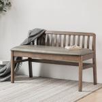 [리비니아] 제노 원목 2인 3인 벤치 의자