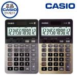 카시오 일반용 계산기 JS-20B 블랙/골드