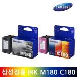 삼성 정품 잉크 M180 + C180 (1SET)