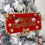 [2HOT] 크리스마스 레드 팻말