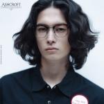 애쉬크로프트 로크 - 마호가니 & 다크니켈