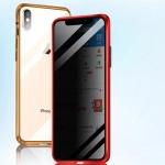 아이폰8 8플러스 마그네틱 사생활보호 하드 폰케이스
