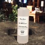 한테라발효주정 향수베이스 250ml