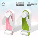 스미다 SMD-S6000 폴더형 휴대용 선풍기