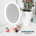 짱구 무선 LED 화장 거울 CLM-B01 메이크업 거울