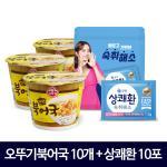 숙취/해장세트 큐원 상쾌환+오뚜기 간편북어국x10개입