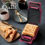 일본 가전 레꼴뜨 샌드위치메이커 퀼트 하트 핑크