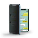 하이드 아이폰 12/12 Pro 사생활보호 프라이버시 액정