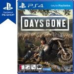 PS4 데이즈곤 DAYS GONE 한글판 (초회판)