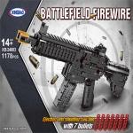 블럭테크닉 HK416 소총 블럭총 작동블록 1178PCS