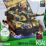 MCP K1A1 1/48 2채널 아카데미과학 1/48 프라모델 탱크