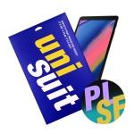 갤럭시탭A 8.0 With S Pen 종이질감 1매+서피스 2매