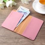 여행콜 심플 여권케이스(핑크)