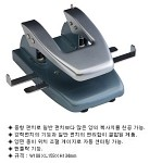 [CARL] 자동정렬 50매 타공..카알 HEAVY-DUTY 센터링 2공펀치 75XL