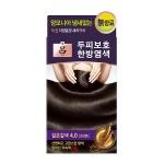 [아모레퍼시픽] 려신자양윤모새치커버, 4종 택1