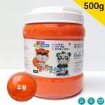 컬러 클레이 장난감 점토 주황 대용량 500g