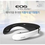 웨어러블 공기청정기 패키지 세트(필터포함)