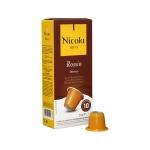 [2+1] 니콜라카페 네스프레소 호환 캡슐 커피 로시우 10개입