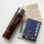 윤동주 별헤는밤 포켓북+커피+보틀 선물 세트