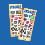 Newtro Hologram Sticker_Pet