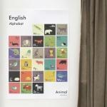 [멜로우] 알파벳 포스터 : 동물