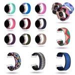 갤럭시 워치3 기어S3 나일론 스트랩 밴드 시계줄 22mm