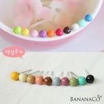 언밸런스 미니 콩 귀걸이(10개)