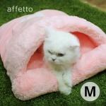 아페토 럭셔리 포켓방석 M(핑크)